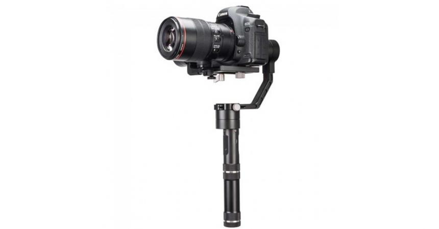 Gimbal on kameravakain